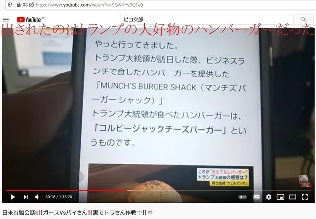 Suga_went_to_US_to_take_movie_in_studio_35_3.jpg