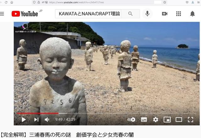 Tadanori_Yokoo_made_Benesse_art_site_in_Toshima_same_with_Epstein_island_in_Japan_22.jpg