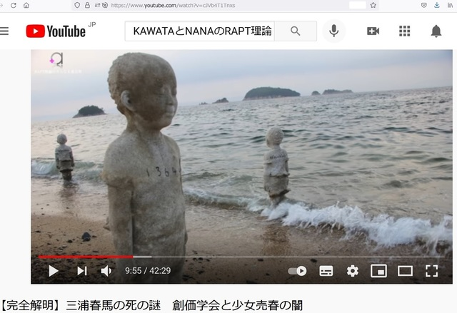 Tadanori_Yokoo_made_Benesse_art_site_in_Toshima_same_with_Epstein_island_in_Japan_23.jpg