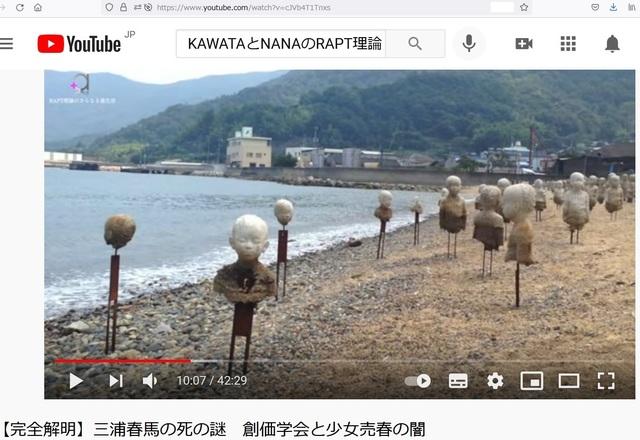 Tadanori_Yokoo_made_Benesse_art_site_in_Toshima_same_with_Epstein_island_in_Japan_25.jpg