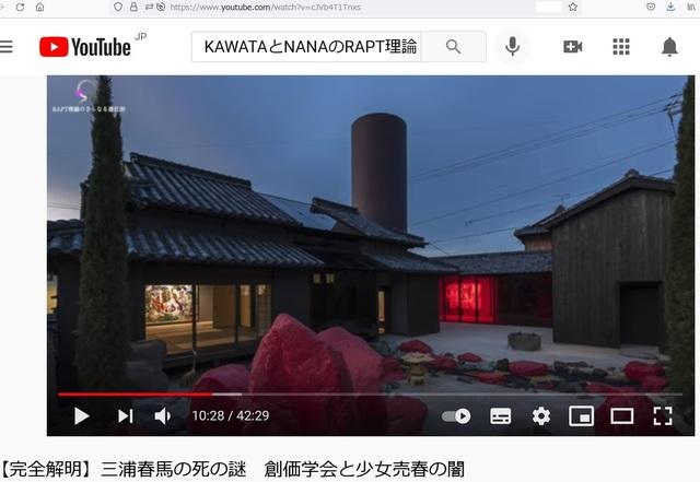 Tadanori_Yokoo_made_Benesse_art_site_in_Toshima_same_with_Epstein_island_in_Japan_26.jpg