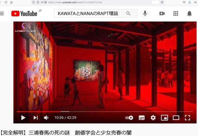 Tadanori_Yokoo_made_Benesse_art_site_in_Toshima_same_with_Epstein_island_in_Japan_27.jpg