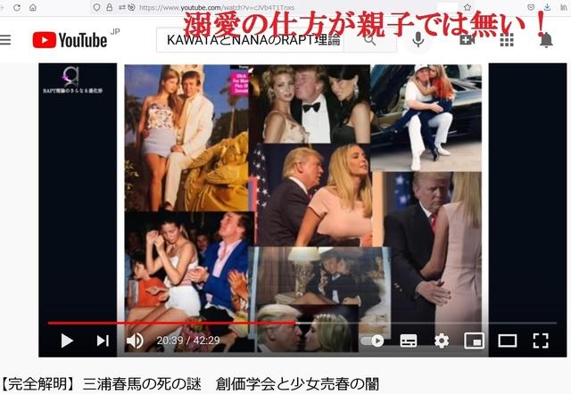 Tadanori_Yokoo_made_Benesse_art_site_in_Toshima_same_with_Epstein_island_in_Japan_34.jpg
