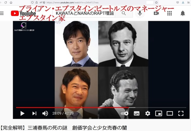 Tadanori_Yokoo_made_Benesse_art_site_in_Toshima_same_with_Epstein_island_in_Japan_38.jpg