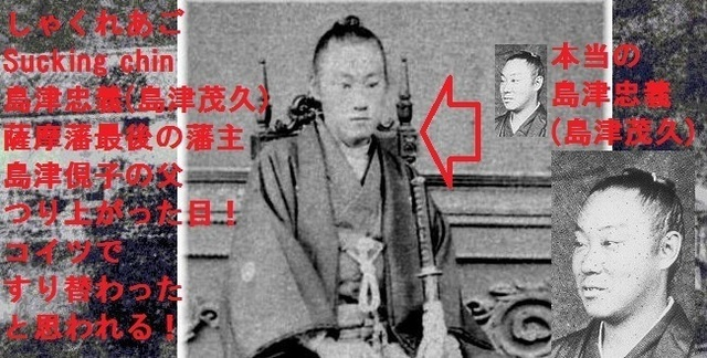 Tadayoshi_Shimazu_last_of_shimazu_prefecture_in_Edo_period_22.jpg