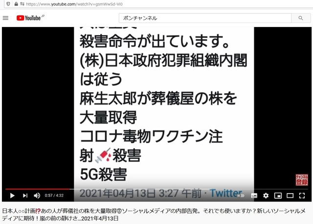 Taro_Aso_is_also_one_of_Illuminati_21.jpg