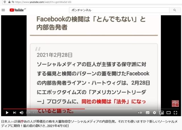 Taro_Aso_is_also_one_of_Illuminati_22.jpg