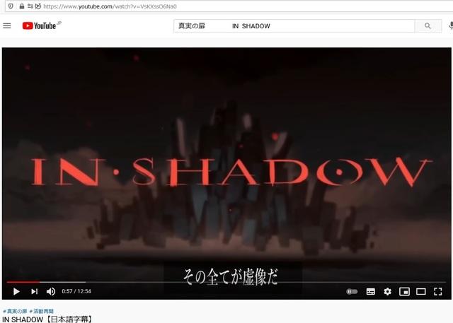 Taro_Aso_is_also_one_of_Illuminati_25.jpg