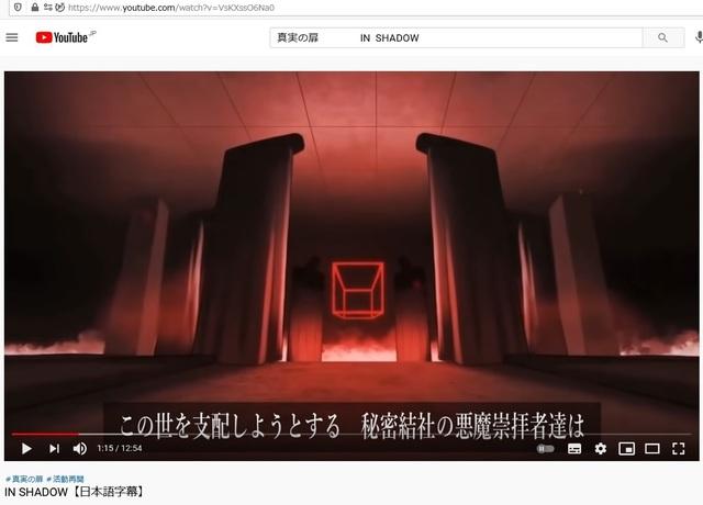 Taro_Aso_is_also_one_of_Illuminati_26.jpg
