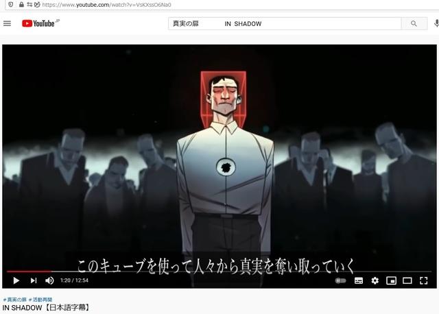Taro_Aso_is_also_one_of_Illuminati_27.jpg