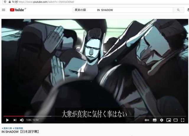 Taro_Aso_is_also_one_of_Illuminati_28.jpg