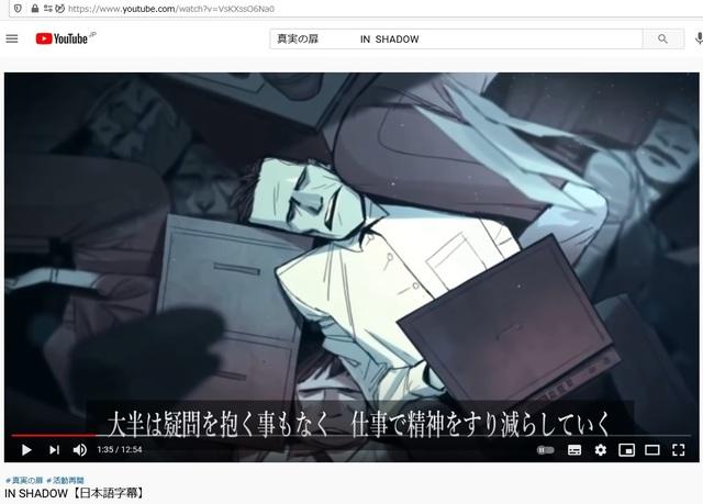 Taro_Aso_is_also_one_of_Illuminati_29.jpg