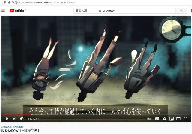 Taro_Aso_is_also_one_of_Illuminati_31.jpg