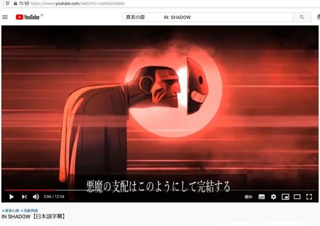 Taro_Aso_is_also_one_of_Illuminati_32.jpg