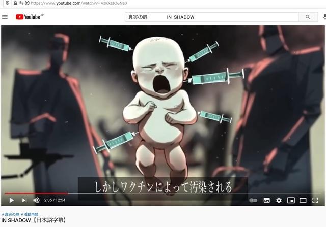 Taro_Aso_is_also_one_of_Illuminati_34.jpg