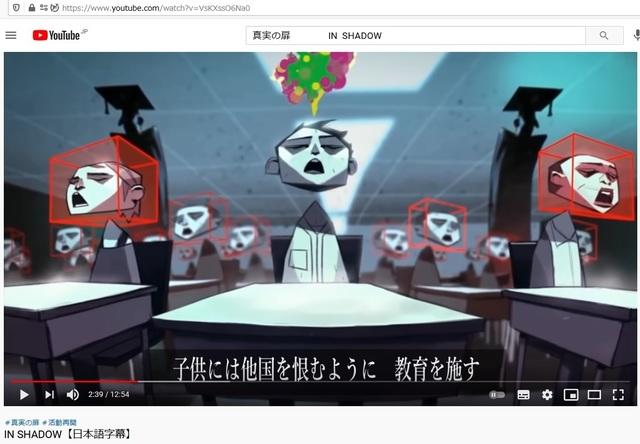 Taro_Aso_is_also_one_of_Illuminati_35.jpg