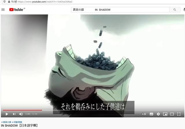 Taro_Aso_is_also_one_of_Illuminati_36.jpg