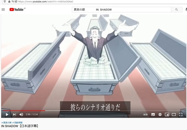 Taro_Aso_is_also_one_of_Illuminati_36_5.jpg