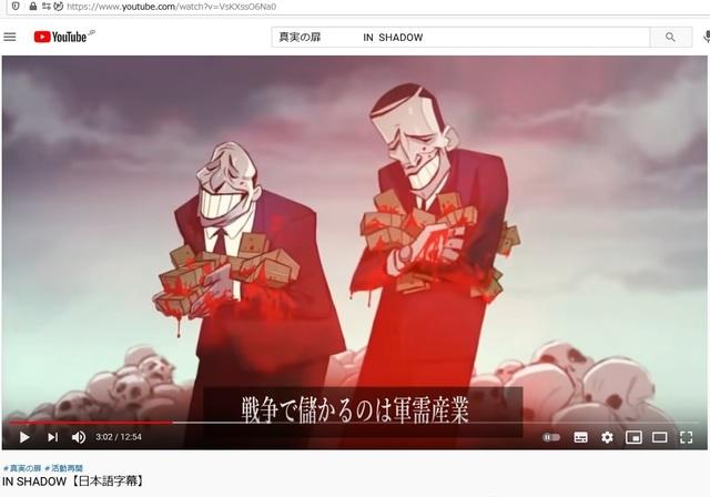 Taro_Aso_is_also_one_of_Illuminati_36_6.jpg