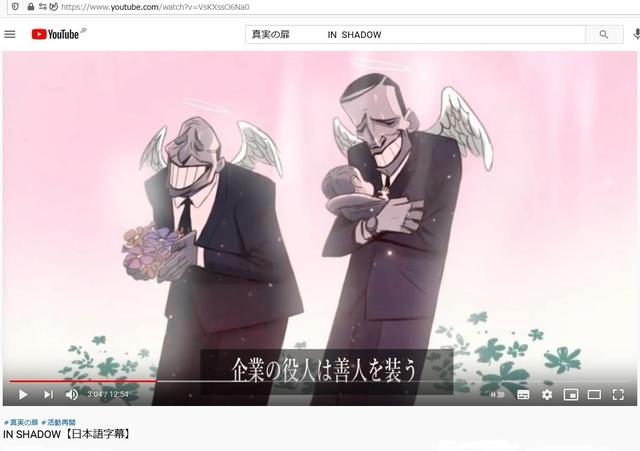 Taro_Aso_is_also_one_of_Illuminati_36_8.jpg