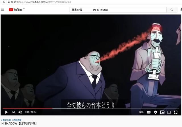 Taro_Aso_is_also_one_of_Illuminati_37_6_3.jpg