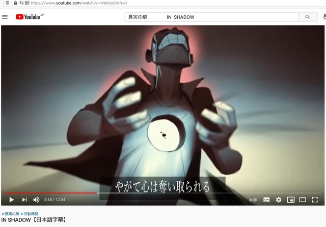 Taro_Aso_is_also_one_of_Illuminati_38_2.jpg