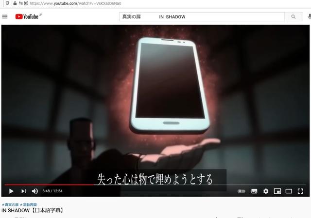 Taro_Aso_is_also_one_of_Illuminati_38_4.jpg