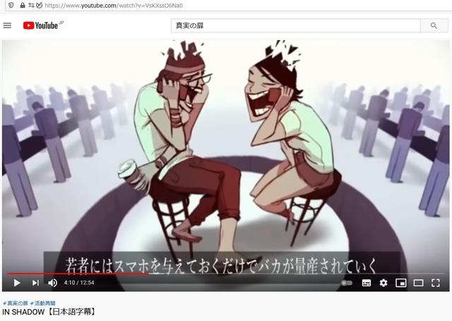 Taro_Aso_is_also_one_of_Illuminati_40.jpg
