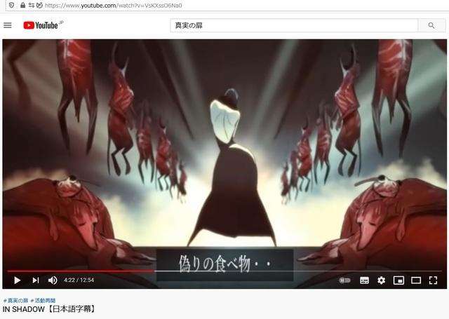 Taro_Aso_is_also_one_of_Illuminati_45.jpg