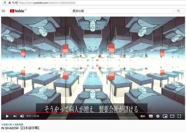 Taro_Aso_is_also_one_of_Illuminati_70.jpg