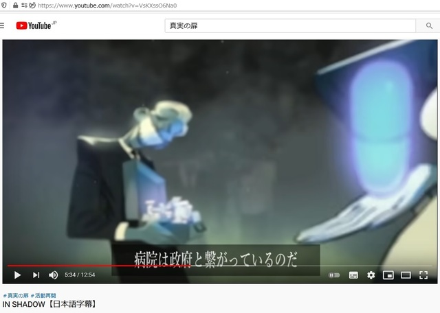 Taro_Aso_is_also_one_of_Illuminati_73.jpg