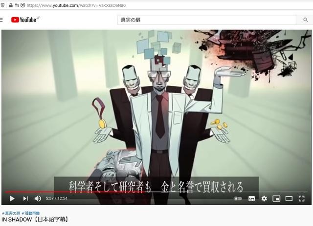 Taro_Aso_is_also_one_of_Illuminati_83.jpg