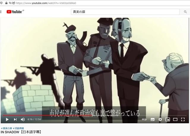 Taro_Aso_is_also_one_of_Illuminati_85.jpg