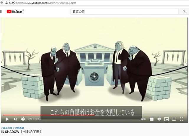 Taro_Aso_is_also_one_of_Illuminati_87.jpg