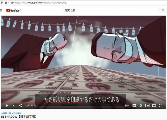 Taro_Aso_is_also_one_of_Illuminati_90.jpg