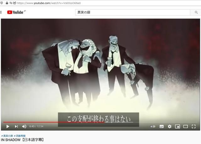 Taro_Aso_is_also_one_of_Illuminati_92.jpg