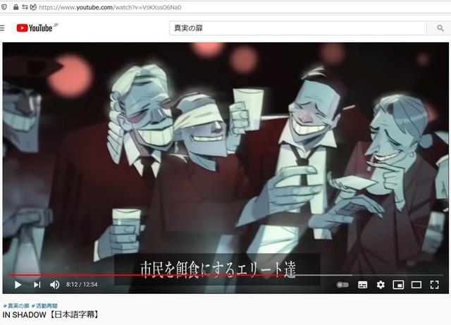 Taro_Aso_is_also_one_of_Illuminati_96.jpg