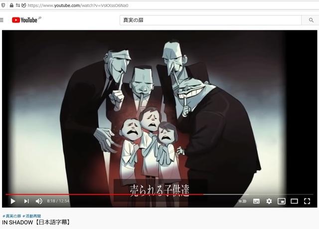 Taro_Aso_is_also_one_of_Illuminati_97.jpg