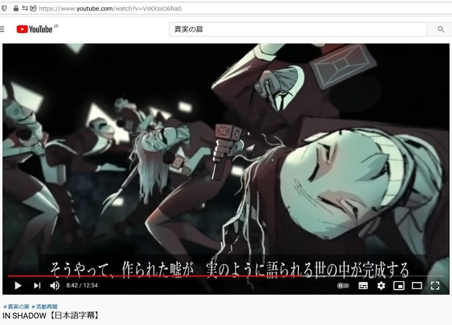 Taro_Aso_is_also_one_of_Illuminati_99.jpg