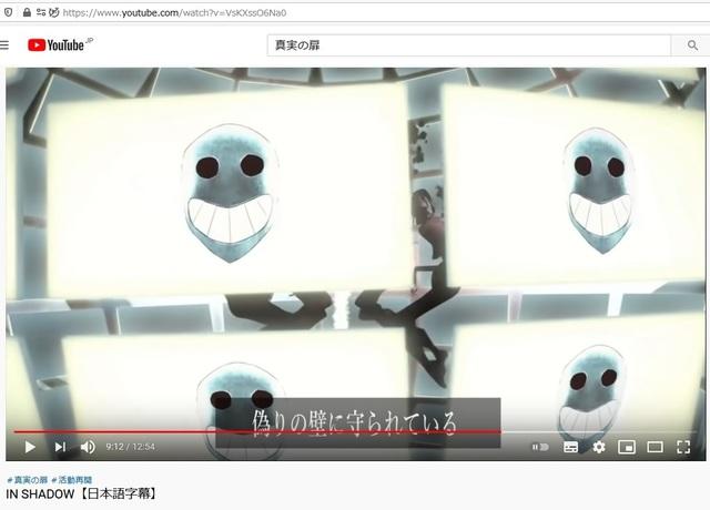 Taro_Aso_is_also_one_of_Illuminati_99_15.jpg