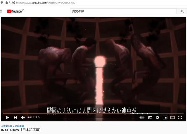 Taro_Aso_is_also_one_of_Illuminati_99_5.jpg