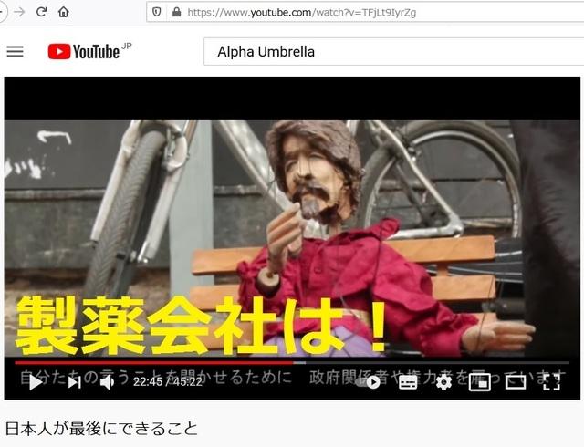 The_reason_why_Japanese_dispear_55.jpg