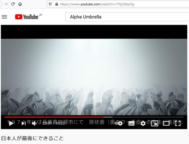 The_reason_why_Japanese_dispear_58_11.jpg