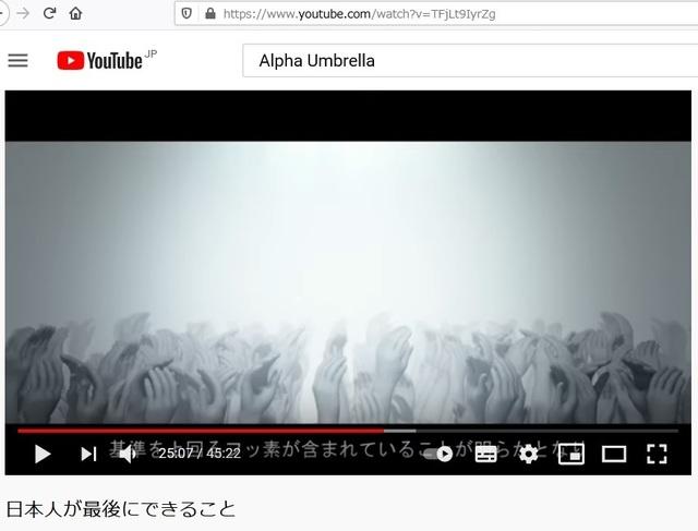 The_reason_why_Japanese_dispear_58_12.jpg