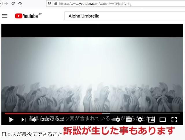 The_reason_why_Japanese_dispear_58_13.jpg