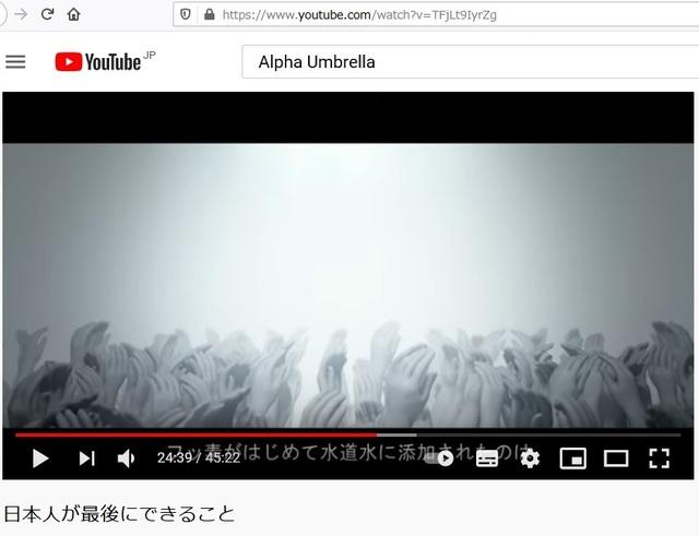 The_reason_why_Japanese_dispear_58_6.jpg