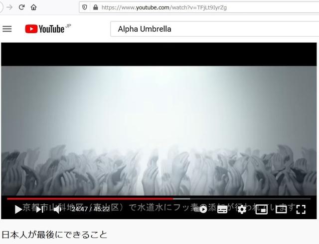 The_reason_why_Japanese_dispear_58_8.jpg