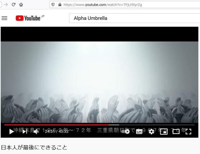 The_reason_why_Japanese_dispear_58_9.jpg