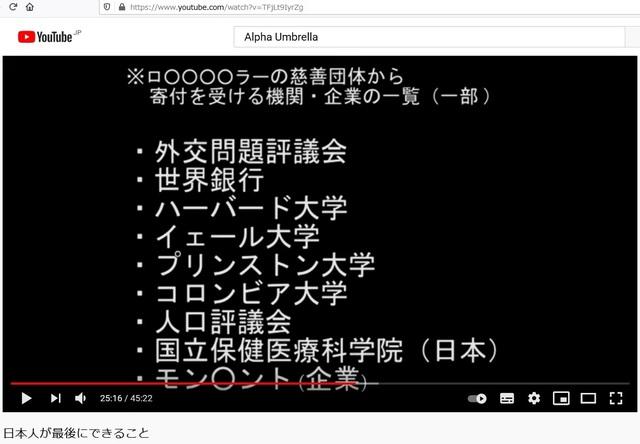 The_reason_why_Japanese_dispear_60.jpg