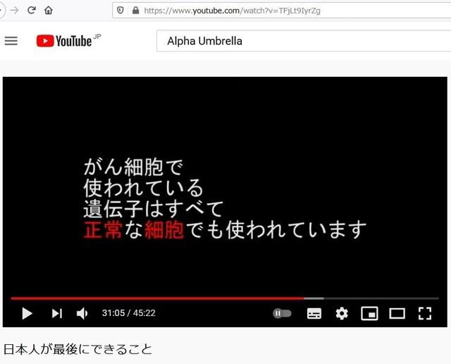 The_reason_why_Japanese_dispear_60_4.jpg